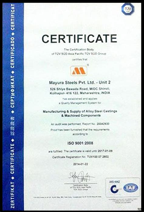 Achievements - Awards to Mayura Steels Pvt