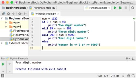 Python If elif else statement example