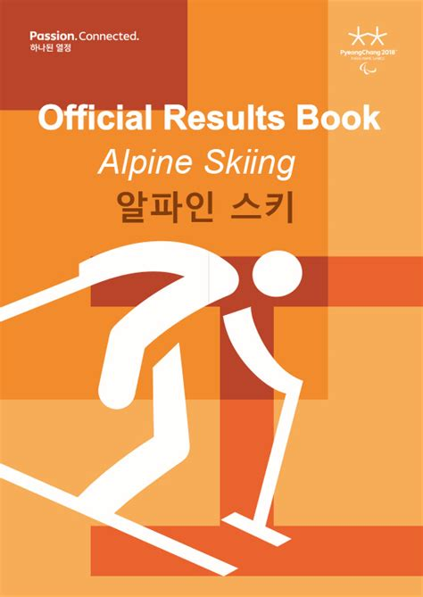 Olympic World Library - Official results book
