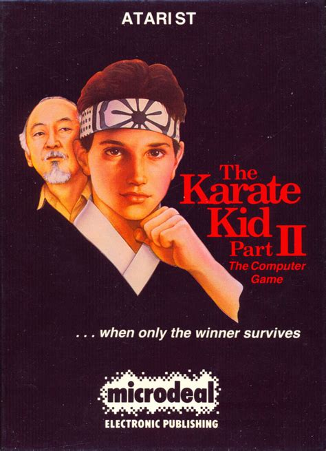 The Karate Kid: Part II - The Computer Game for Amiga