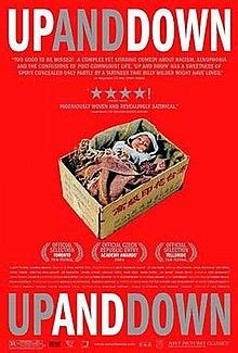 Up and Down (2004 film) - Wikipedia