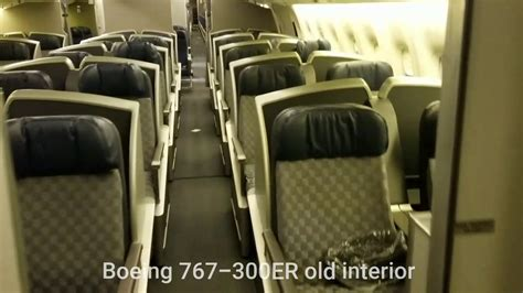 American Airlines Cabin Tour Boeing 767-300ER Old Interior