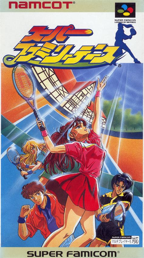 Smash Tennis for SNES (1993) - MobyGames